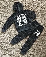 Спортивный костюм для мальчика от 4 до 12 лет