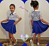 Нарядное платье для девочек, французский трикотаж + дорогой гипюр. Размер 116,122,128,134,140. 5 цветов