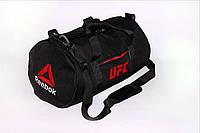 Сумка спортивная Reebok UFC