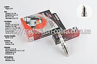 """Свеча авто   ZFR5-11   """"INT - IRIDIUM""""   M14*1,25 19,0mm   (под ключ 16, длинный элетрод)"""