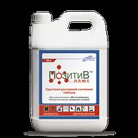 Грунтовый гербицид Позитив Плюс ( Гезагард,Нельсон)- прометрин 500г/л