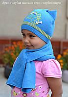 Детская шапка Арктик с национальной символикой Мяу. Осень/весна, 1 слой, 2-8 лет:р.48-52 и 50-54 роз,т-роз, бел, яр.голуб, джинс, коралл