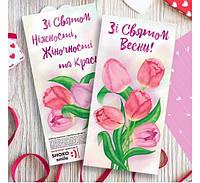"""Шоколадка """"С праздником весны"""", подарок на 8 марта"""