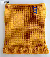 Детский и взрослый шарф-хомут Фридом. Горчица.