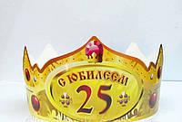 """Праздничная бумажная корона """"с юбилеем 35"""""""