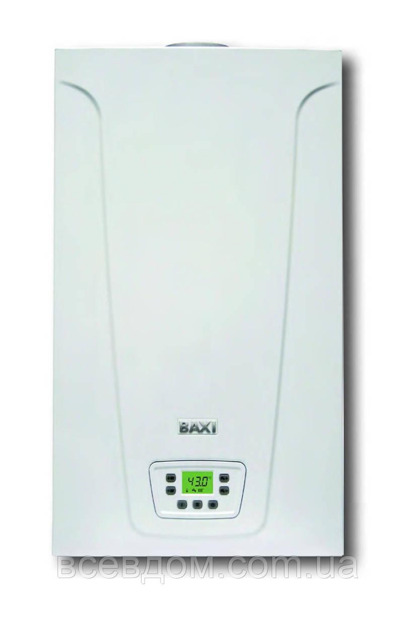 Котел газовый Baxi Main 5 18 Fi + комплект дымохода