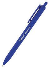 """Ручка шариковая масляная автоматическая """"Reporter"""" матово-резиновый корпус, 0,7 мм., стержень синий. AXENT"""