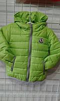 Детская куртка Fashion стильная, карманы на молнии 92-116 см