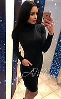 Стильное черное  платье-футляр с уютным высоким воротом и накладными боковыми карманами. Арт-2006/82