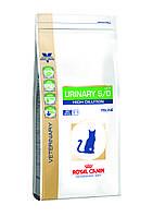 Royal Canin Urinary S/O High Dilution Feline - диета для кошек при лечении мочекаменной болезни 1,5 кг