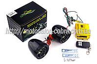 """Аудиосистема CZMP3004 (динамики 2,5"""", черные, сигнализация, FM/МР3 плеер, ПДУ)"""