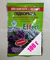 Подкормка Effect для комнатных растений (100 г)