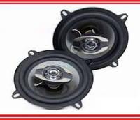 Автоколонки UKC TS-1374, Автомобильная акустика, колонки в авто, автоакустика, акустика для машины, акустика