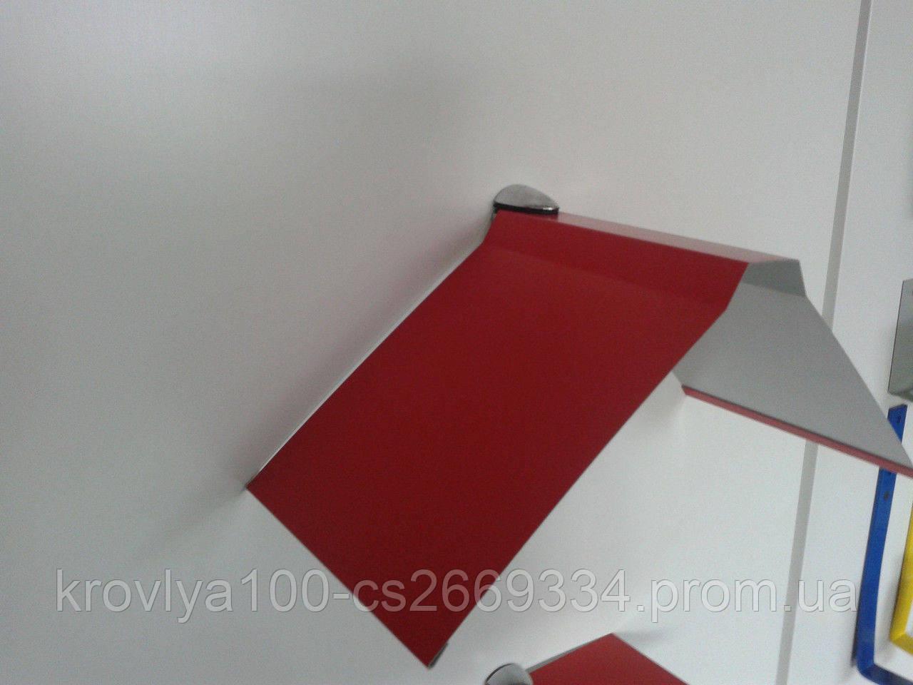 Конек прямой металлический для крыши