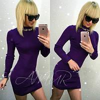 Модное фиолетовое  трикотажное приталенное платье с украшением. Арт-2007/82