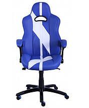 Кресло Форсаж №5 (1675) к/з PU синий/белые вставки., фото 2