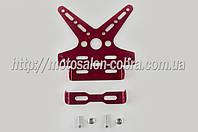 """Рамка для крепления номера и поворотников с регулируемым углом наклона    (красная)   """"XJB"""""""