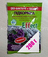 Подкормка Effect для комнатных растений (200 г)