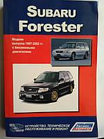 Subaru Forester SF Руководство по эксплуатации, ремонту и обслуживанию