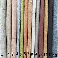 Лён портьерный набивной, ткань для штор, штора из льна, ткань для пошива штор высота 2.8м