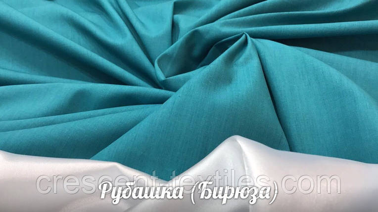Рубашечная Ткань (Бирюза), фото 2