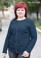 Лёгкая весенняя куртка приталенного силуэта из стёганой плащевки 44-54 размеры