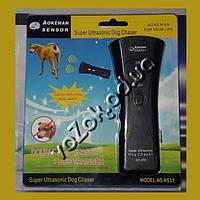 Отпугиватель собак ультразвуковой с лазерной указкой Ultrasonic dog chaser AO-651