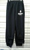 Брюки, штаны спортивные подростковые Sport 116-140 см