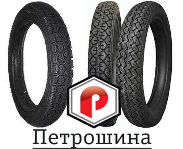 Покрышки для мототехники Петрошина (Россия)