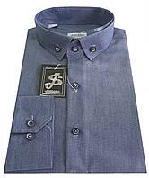Рубашка мужская приталенная №12-27 3031 V5, фото 1