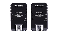 Радиосинхронизатор Yongnuo YN-622C II Canon E-TTL (2шт)