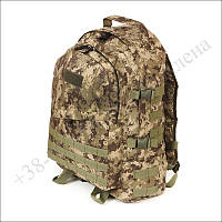 Тактический рюкзак 40 литров пиксель для военных, рыбалки, туризма нейлон