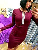 Красивое бордовое  короткое платье, декорировано камнями . Арт-2009/82
