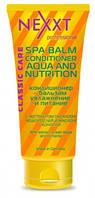 NEXXT Кондиционер-Бальзам увлажнение и питание 1000мл