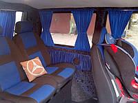 Автошторы. Шторки на микроавтобус  Volkswagen Т-5 синие, фото 1