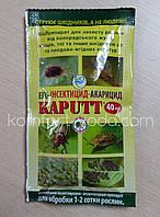 Инсектоакарицид Kaputt (эффективная борьба с вредителями), 40 мл