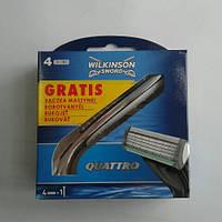 Кассеты мужские для бритья Wilkinson (Schick) Quattro 4 шт. (Вилкинсон Шик Квадро 4 картриджа + ручка Оригинал, фото 1