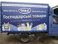 Брендирование грузового авто, фото 1
