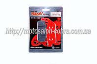 """Колодки тормозные (диск)   Honda CM125   """"YONGLI""""   (красные)"""
