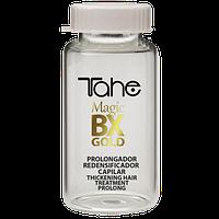 """Tahe Сыворотка для волос """"Эффект ботокса"""" с жидким золотом Magic botox Gold"""