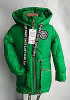 Модная демисезонная куртка для девочки, р. 128-152