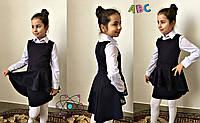 Школьный сарафан для девочки, размер 128,134,140. В наличии 3 цвета