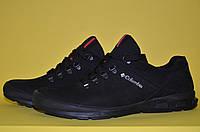 Кожаные кроссовки Columbia