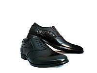Туфли мужские броги Cevivo с натуральной кожи