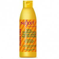 NEXXT шампунь увлажнение и питание 250мл