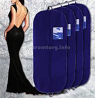 """Чехол для хранения одежды 60х150см из дышащей ткани """"спанбонд"""", две ручки, цвет синий"""