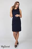 1b69f49e114 Повседневное платье для кормящих Lullababe Hamburg Светлый меланж ...
