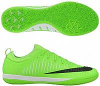 Футзалки Nike MercurialX Finale II IC 831974-301