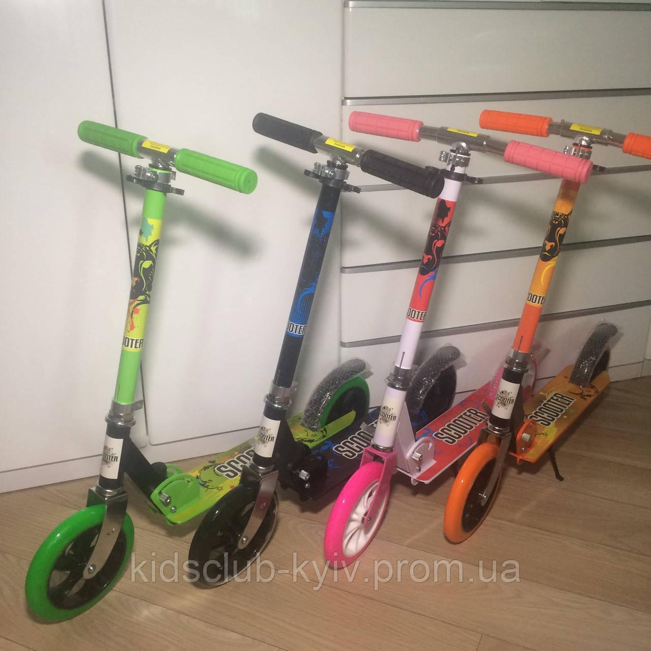 Двухколесный самокат для детей и подростков
