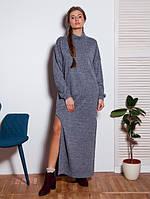 Женское тёплое трикотажное платье макси Irma (разные цвета)